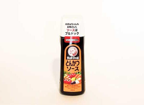 Salsa para Yakisoba en redsushi